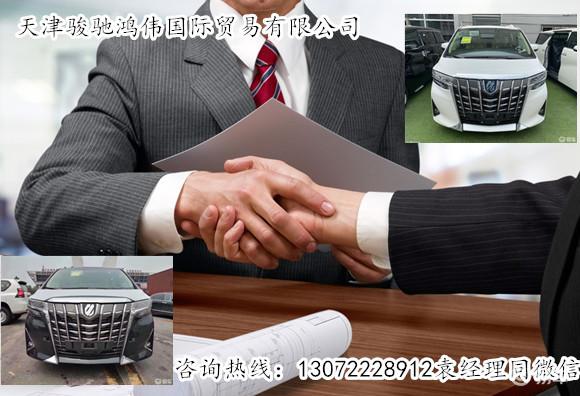 港口钜惠春秋清库存可分期 中东进口丰田霸道2700报价