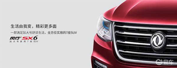 http://www.weixinrensheng.com/qichekong/356275.html