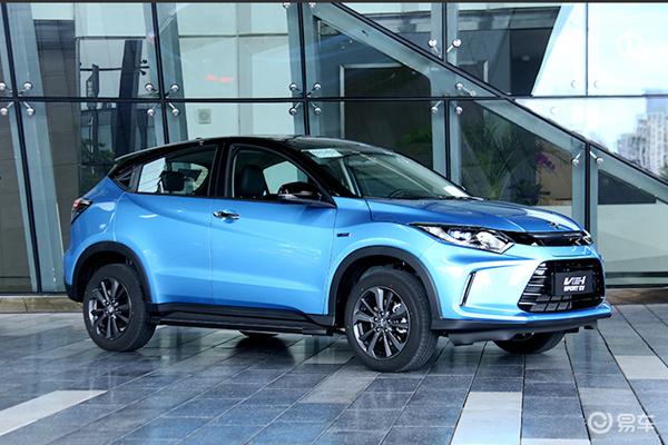 品牌首款电动车,广汽本田VE-1上市,售价15.98万起
