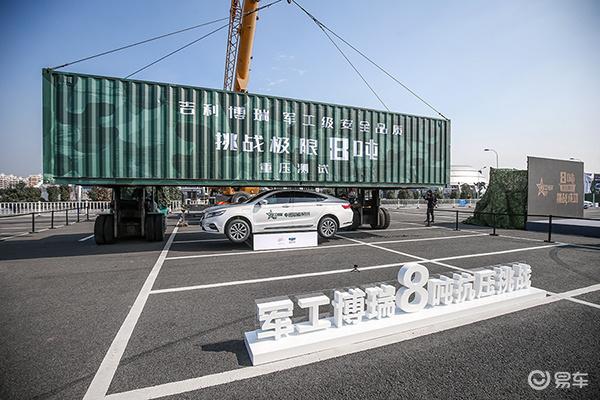 吉利博瑞能挑战8吨集装箱吗?吉利军工品质揭秘
