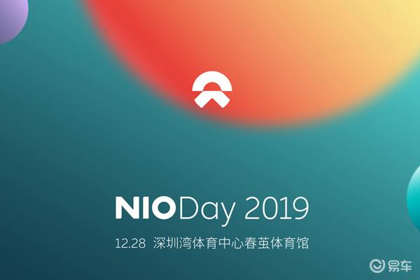 2019蔚来NIO Day剧透:钱烧不动,全新SUV得发