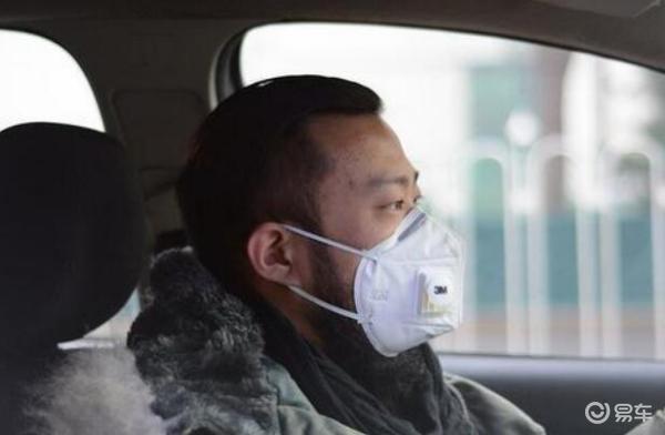 私家车出行需要戴口罩吗?疫情之下,开车要注意这几点