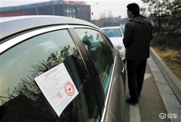 为什么停在车位也被罚?交警:这3种情况复议也没用