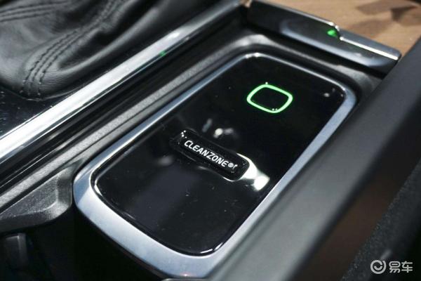 车载空气净化器能否有效过滤病毒?个人用车该如何防范疫情?