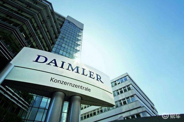戴姆勒调整产品研发、财务等多为高层职务任命