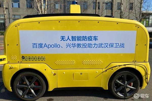我看到了武汉疫情下的无人智能车,琢磨了下它的当下与未来