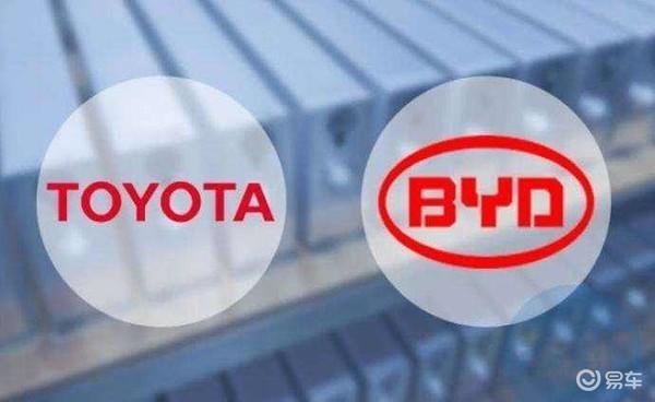 企业比亚迪丰田 比亚迪丰田电动车科技有限公司正式成立