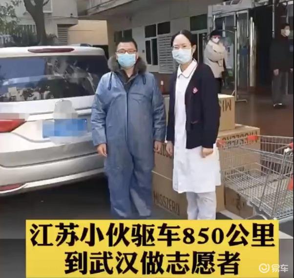 """长安欧尚汽车助力全民战""""疫"""" 大爱彰显"""