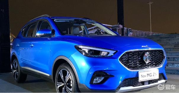 全新名爵ZS正式上市 推7款车型/售7.98万元起