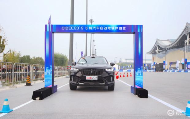 将梦想照进现实 长城汽车展示L4级城市自动驾驶