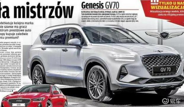 远看像宾利,动力胜宝马,这款全新豪华SUV在中国能否成功