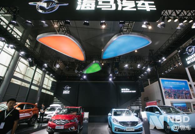海马汽车靠卖房盈利 2019年汽车销量仅3万辆