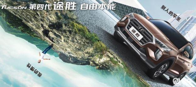 北京现代途胜搭载全新动力满足全家安全出行需求