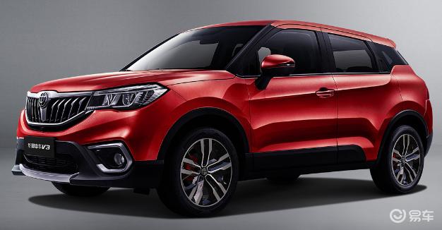 新中华V3上市 售5.99-7.39万/搭1.6L发动机