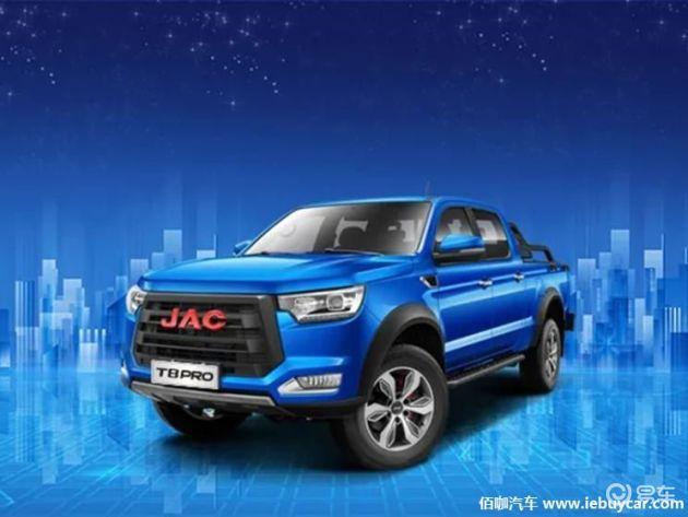 江淮帅铃T系列多款新车型上市 售价8.98万元起