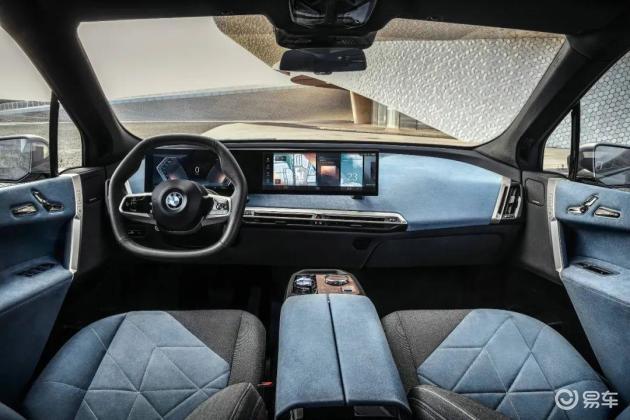 纯电动BMW iX全球首秀 零百加速不足5秒 明年上市(图5)