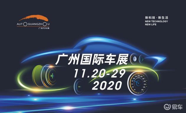 廣州車展免費觀看,全新奧迪A3佳選,別錯過的6款重磅消息小汽車