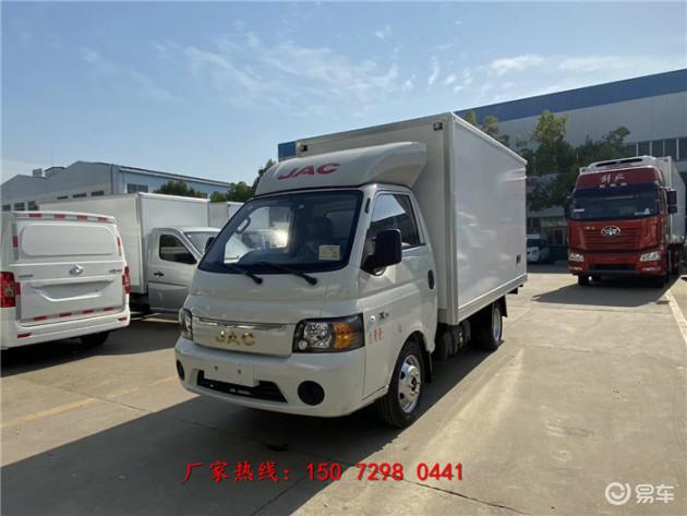 价钱漂亮:江铃汽车4米2货车新车多少钱 轻卡货车冷藏车价格及图片