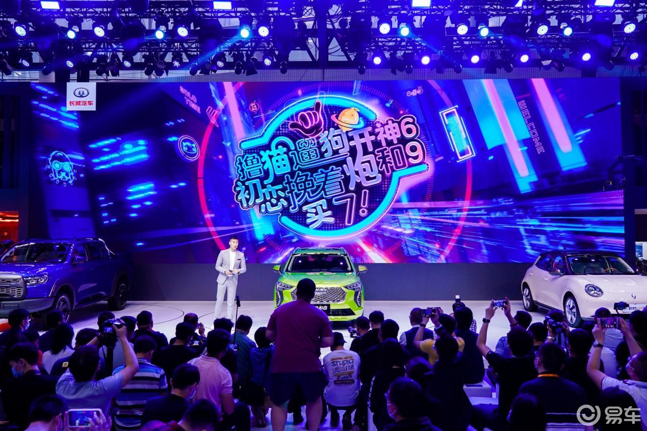 四大知名品牌聯手進攻,萬里長城攜集團旗下爆品車系閃亮2020廣州國際車展