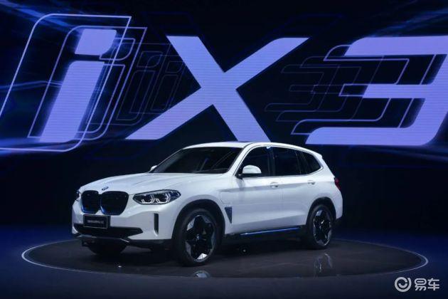 广州车展|宝马新能源车之年重磅产品 BMW iX3上市