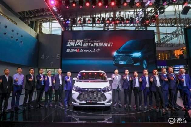 广州车展江淮发布瑞风品牌,首款MPV上市,17.28万起