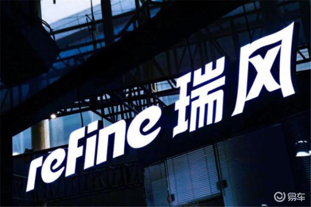 瑞风正式成为江汽集团旗下的独立汽车品牌