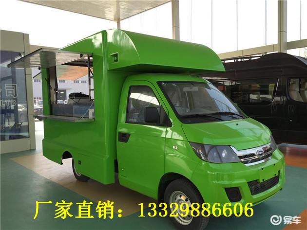 中小型流動餐車生產廠家價錢價格  小型餐車圖片材料資詢