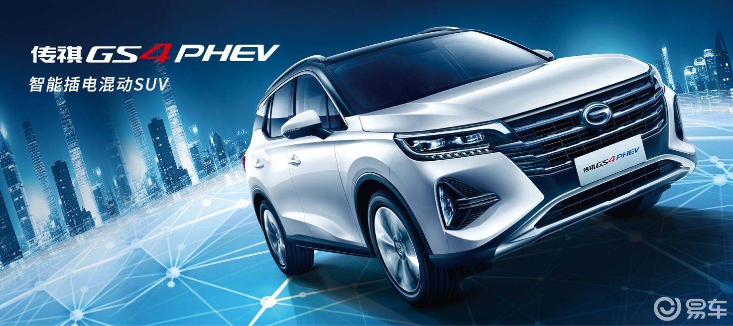 终于知道新能源汽车前十名品牌,你还被蒙在鼓里吗? 网络快讯 第5张