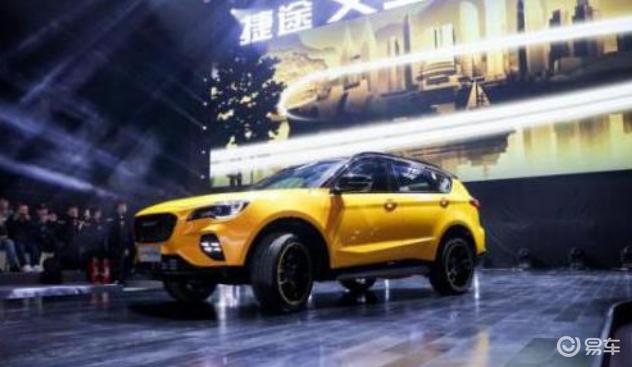 捷途X70 Coupe或明年一季度上市! 配国六发动机