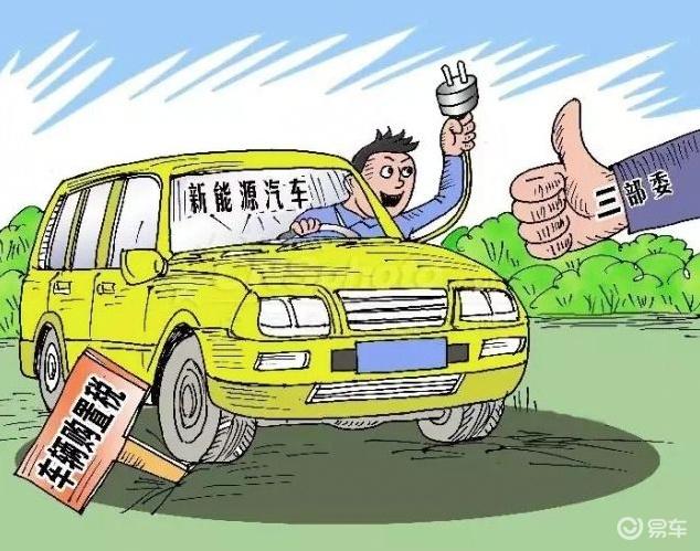 合资燃油车那么畅销!为何合资电动车卖不过中国品牌?