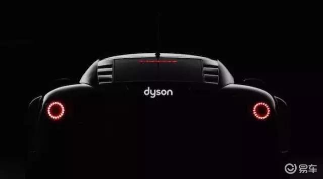 戴森放弃电动车计划,哭出了造车新势力们的辛酸