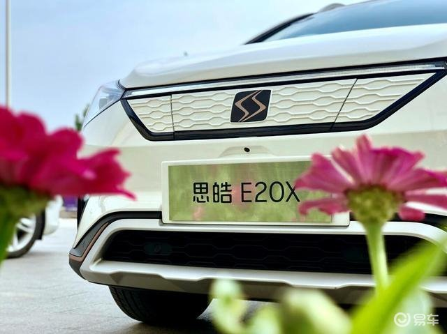 为年轻一代打造的思皓E20 x,能否开启大众新能源的春天?