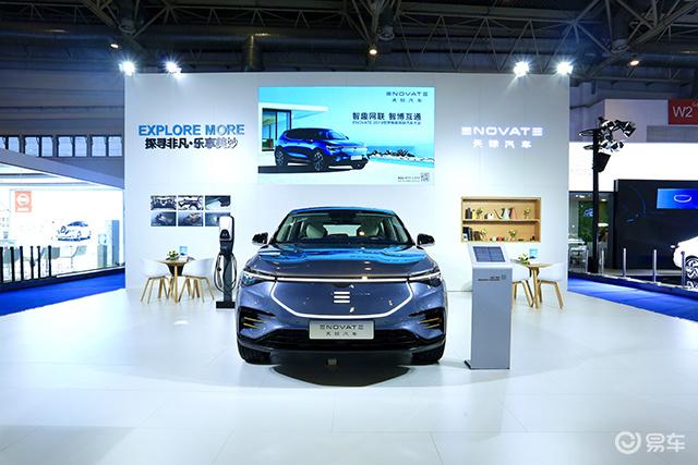 天际ME7登陆世界智能网联汽车大会,展现未来出行方式