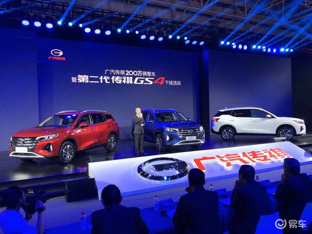 广汽传祺功臣车型终换代,新一代传祺GS4能否卷土重来?