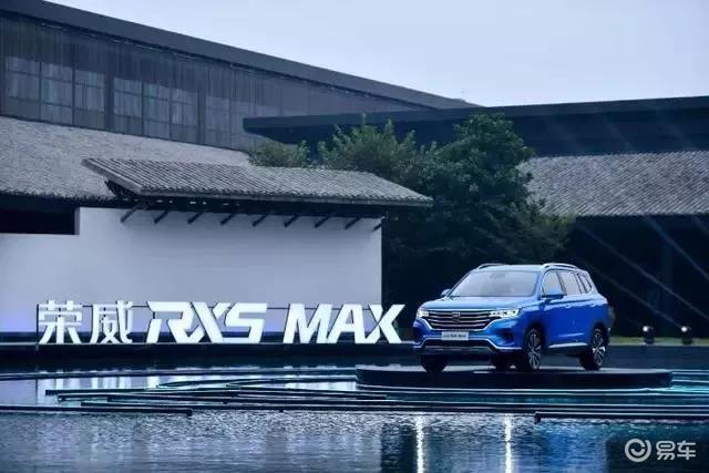 """""""聪明""""的荣威RX5 MAX,将带来怎样的出行体验?"""