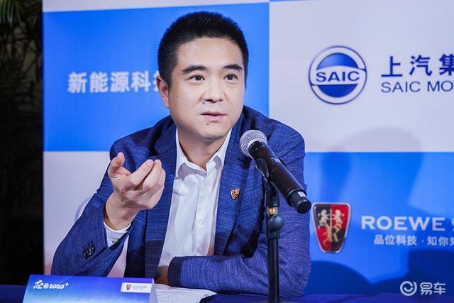 上汽荣威王建峰:荣威品牌是怎样通过产品体现科技感?