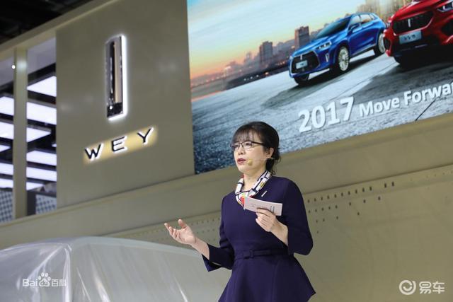 长城汽车副总裁柳燕卸任,曾全面负责WEY品牌市场业务