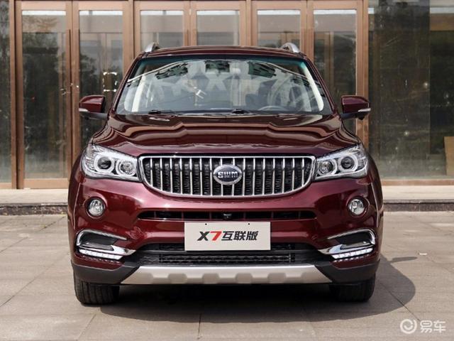 斯威x7轴距2米75,高颜值,重庆斯威汽车主张高性价比