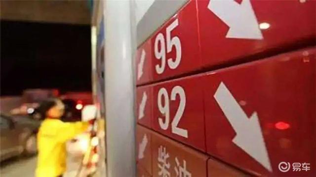 油价调控搁浅,汽油价格还能再低吗?