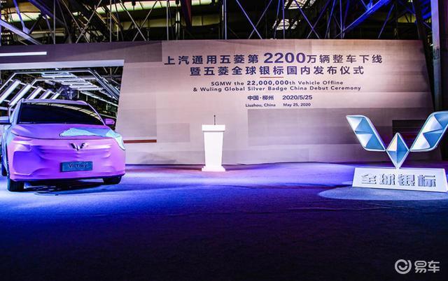 五菱摊牌了,全球银标+三款重磅新车,加速进军国际汽车市场