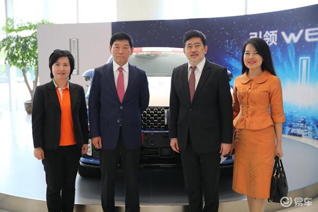 泰国驻华大使访问长城汽车,点赞新能源与智能驾驶技术优势