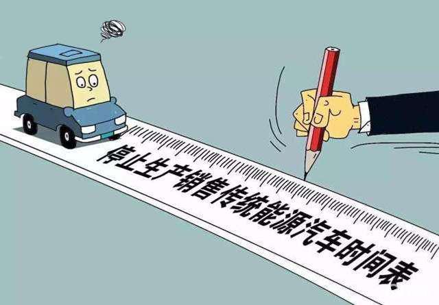 海南省2030年不再销售燃油车,步子很大,激进是好是坏?