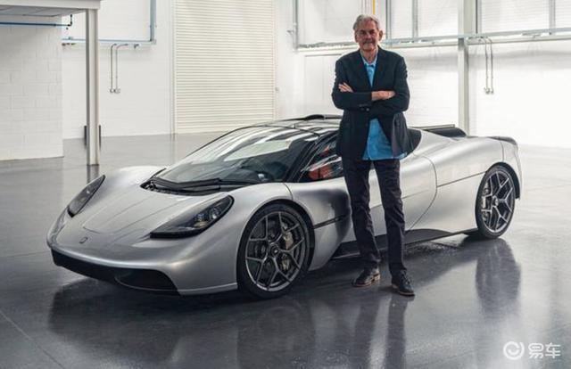 限量发售100台GMAT.50超级跑车发布