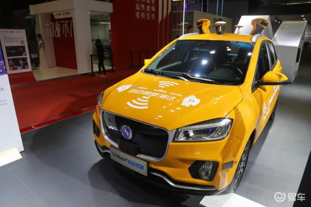 实拍汉腾e+Pilot自动驾驶版,开创智能汽车新时代!