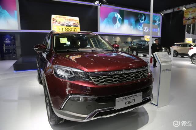 实拍猎豹汽车-猎豹CS10,10万级别都市SUV!