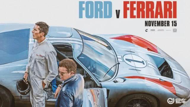 正面刚没在怕,福特只用赛道来诠释