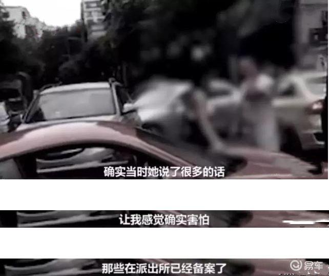 司机3年29次违章 重庆保时捷车主打人的女司机