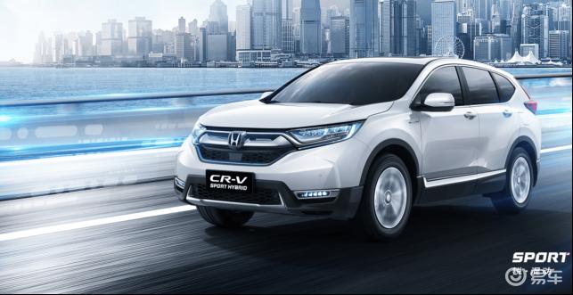 本田爆款SUV终于来了,比荣放更值,油耗低,上市就降价