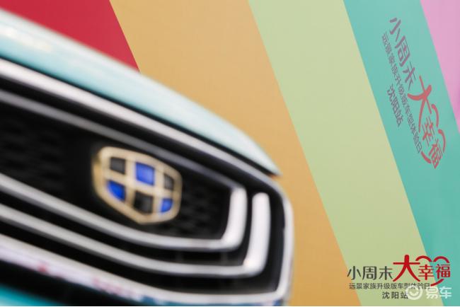 #吉刻开学#你知道世界上第一辆电动汽车是谁发明的吗?
