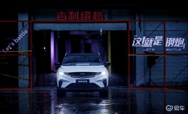 蝉联中国汽车销冠环比增长12%吉利9月销量113832辆